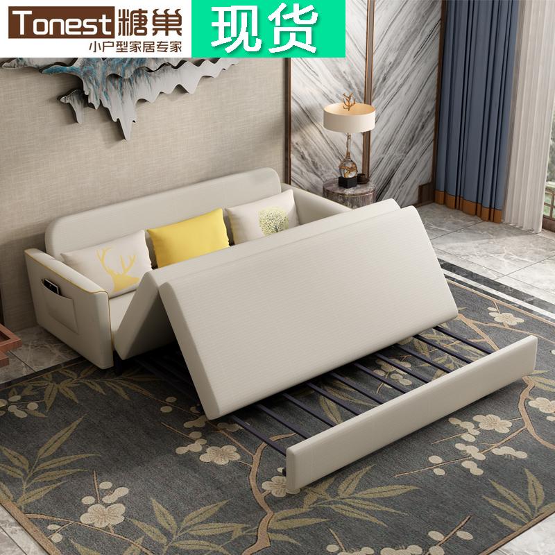 折叠沙发床客厅小户型双人1.5米多功能简约现代可坐卧两用床1.8米