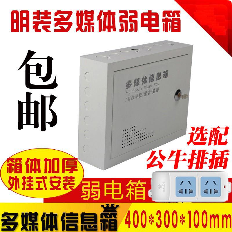 Коробки для электрощитков Артикул 551508037400
