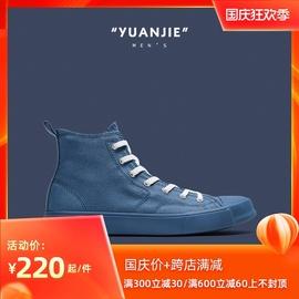 YJ/元介2020年春夏新款设计师风格蓝色高帮帆布韩版潮流休闲板鞋