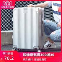 行李箱ins网红女旅行箱子24寸密码箱潮男万向轮22寸韩版皮拉杆箱