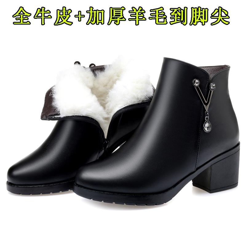 Winter leather womens cotton shoes large size mother cotton shoes thickened wool middle-aged and elderly northeast antiskid snow boots 43