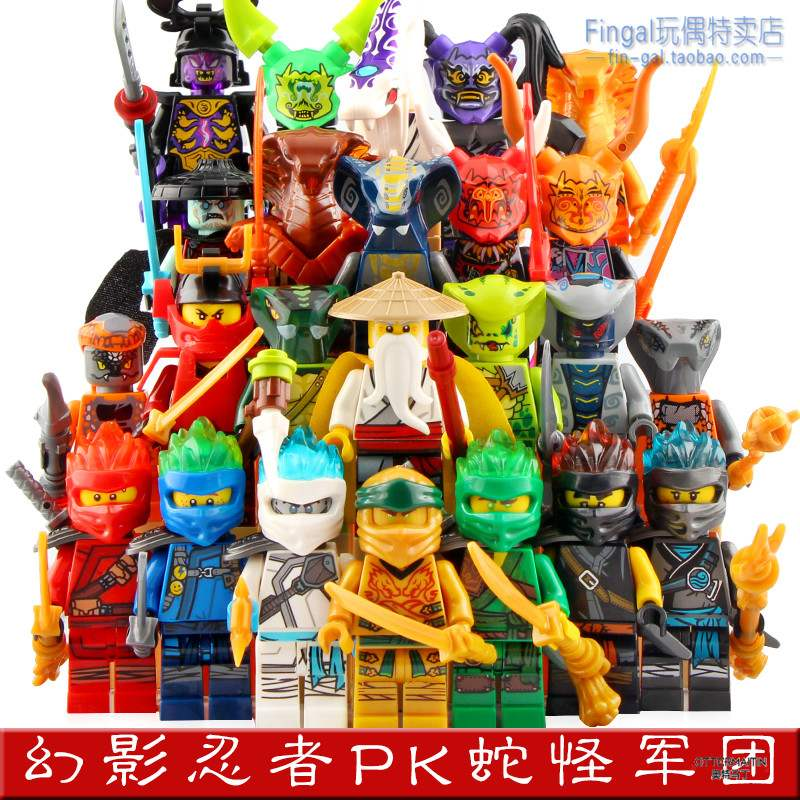 Authentic official website. Season 11 phantom Ninja ghost face snake monster gold Ninja building block Man Doll children play