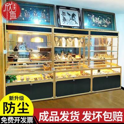 欣雪珠宝展示柜饰品玻璃柜子美容院产品化妆品展示架陈列展柜货架