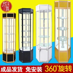 欣雪产品展示架手表礼品模型美容透明电动旋转柜玻璃陈列架展示柜