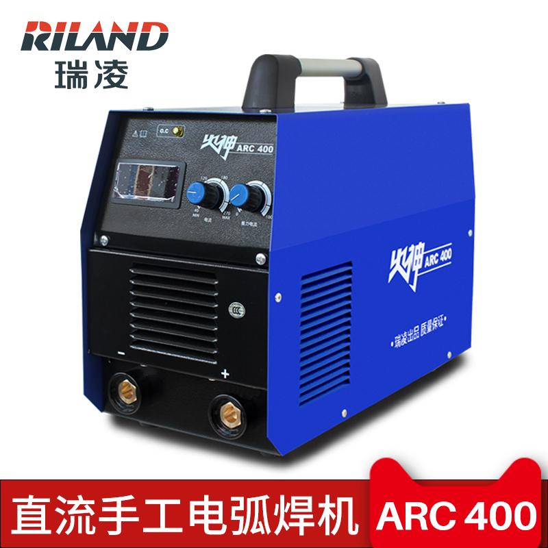 瑞凌火神ARC-400便携式轻工业级逆变直流手工焊电焊机380v11月30日最新优惠