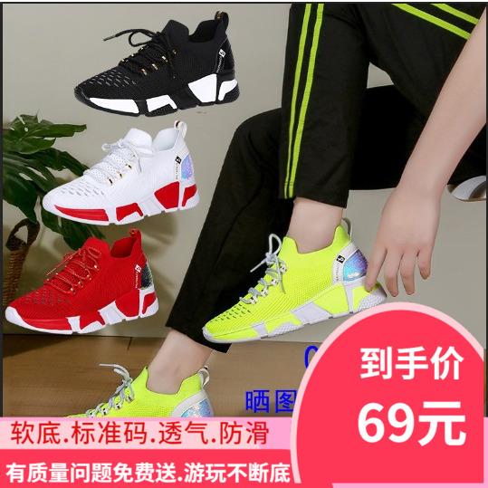 2021 new Guibu dance shoes womens sports autumn leisure dance shoes breathable soft soled Dama square dance shoes
