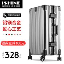 全铝镁合金拉杆箱万向轮商务旅行箱男登机箱女行李箱20242628寸硬