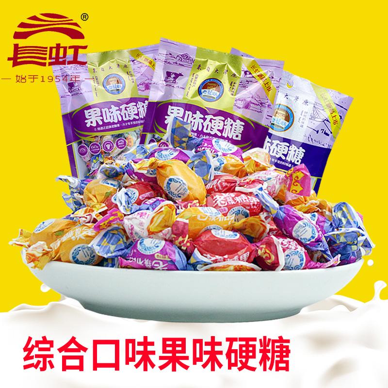 Украшения для китайского Нового года /  Китайские фонарики Артикул 538951467048