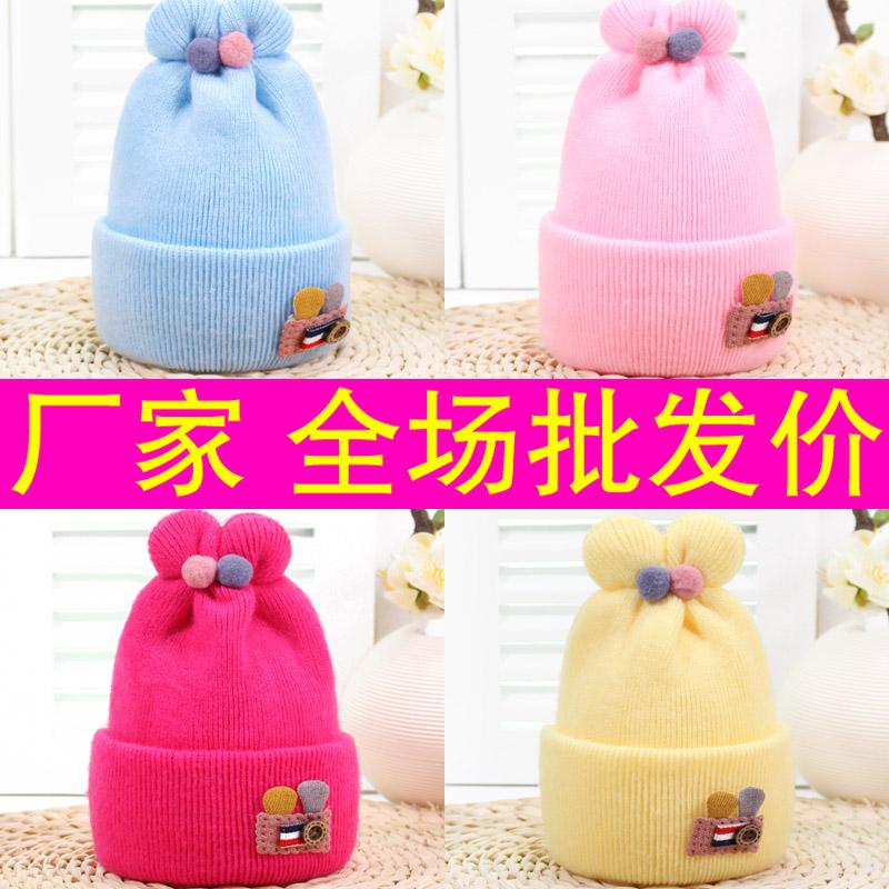 婴儿帽子0-6个月新生儿套头帽宝宝毛线帽新生儿羊绒胎帽秋冬批发