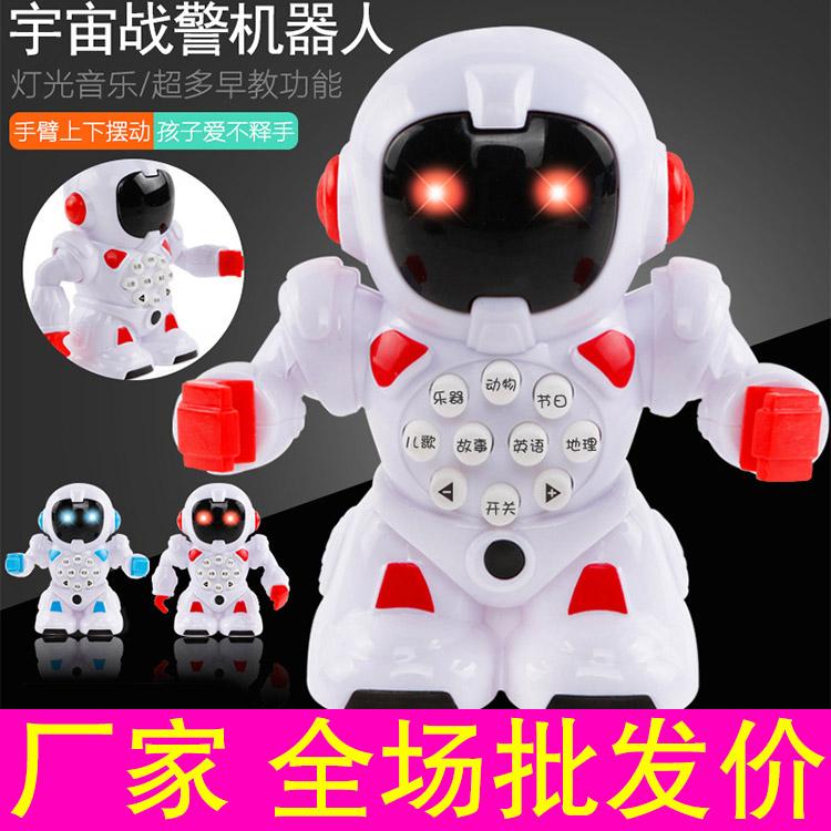 早教迷你機器人故事機學習幼兒益智學習兒童寶寶音樂發光玩具批發