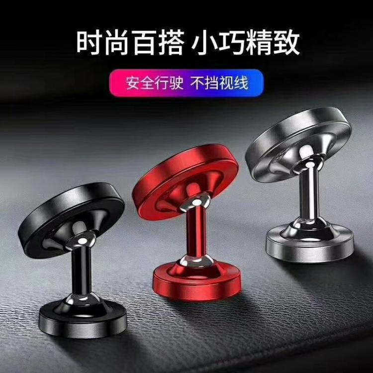 手机汽车载工作台吸盘式强磁支架懒人创意礼品学生男女支撑架旋转