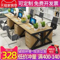 6四4人屏风工作位职员办公桌员工电脑桌椅组合简约现代办公家具2
