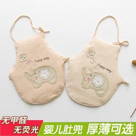 婴儿肚兜彩棉宝宝纯棉新生儿小孩兜兜护肚围神器春秋四季通用厚款