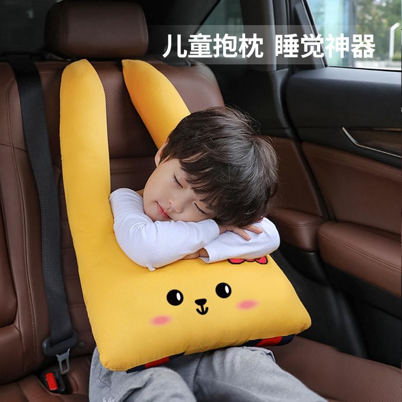 车载睡觉枕头抱枕被子两用车用护肩套汽车儿童靠枕护颈枕车内用品