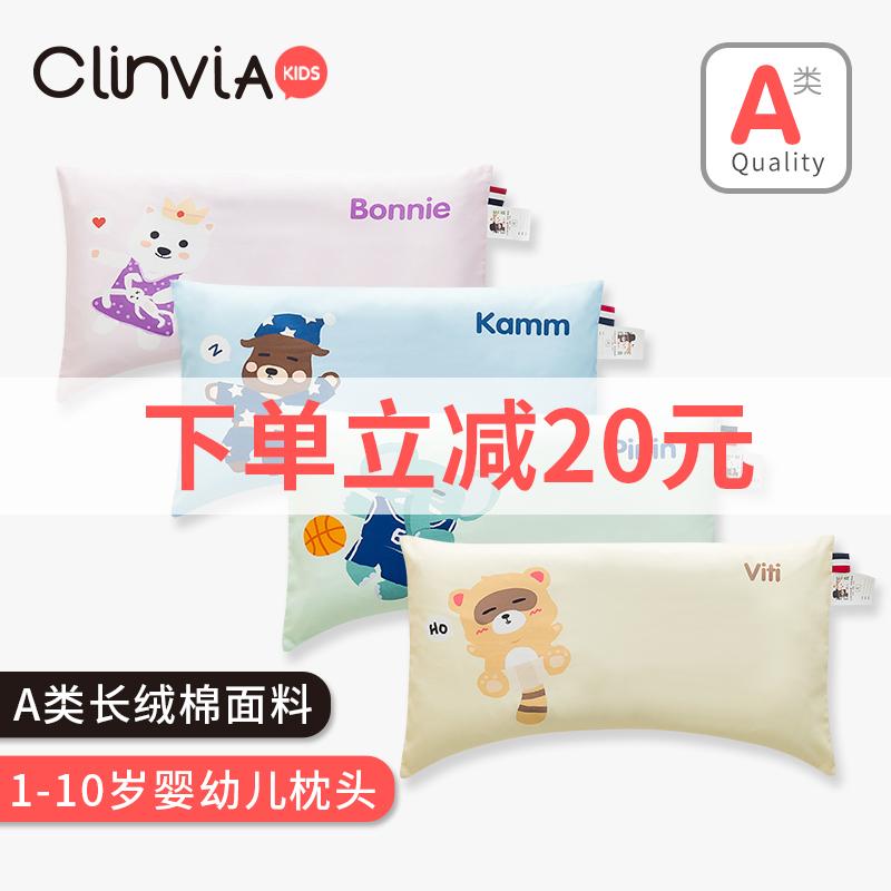 儿童婴儿枕头男女0-1-3-6岁四季通用幼儿园小学生宝宝透气定型夏