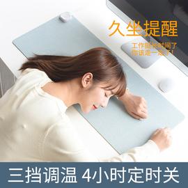 智能定时暖桌垫办公鼠标加热保暖垫学习桌面电热暖手垫超大发热垫图片