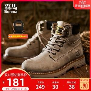 森马马丁靴男潮加绒保暖靴子男百搭英伦风冬季2020新款高帮工装靴