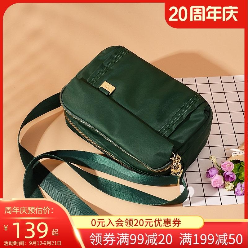 Женские сумки / Кошельки / Рюкзаки Артикул 594389105773