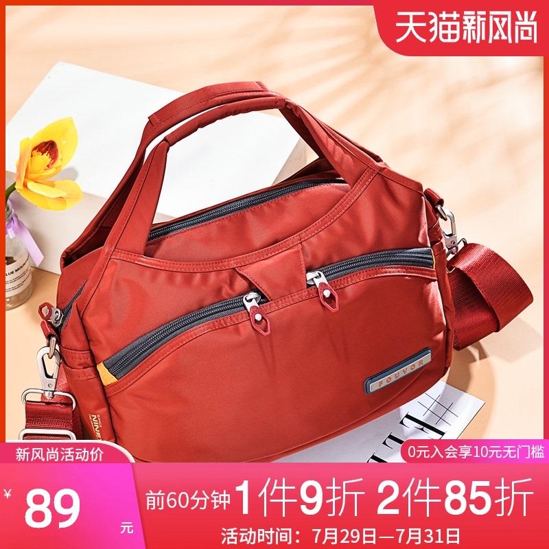 夏季手提包2021新款尼龙帆布包包