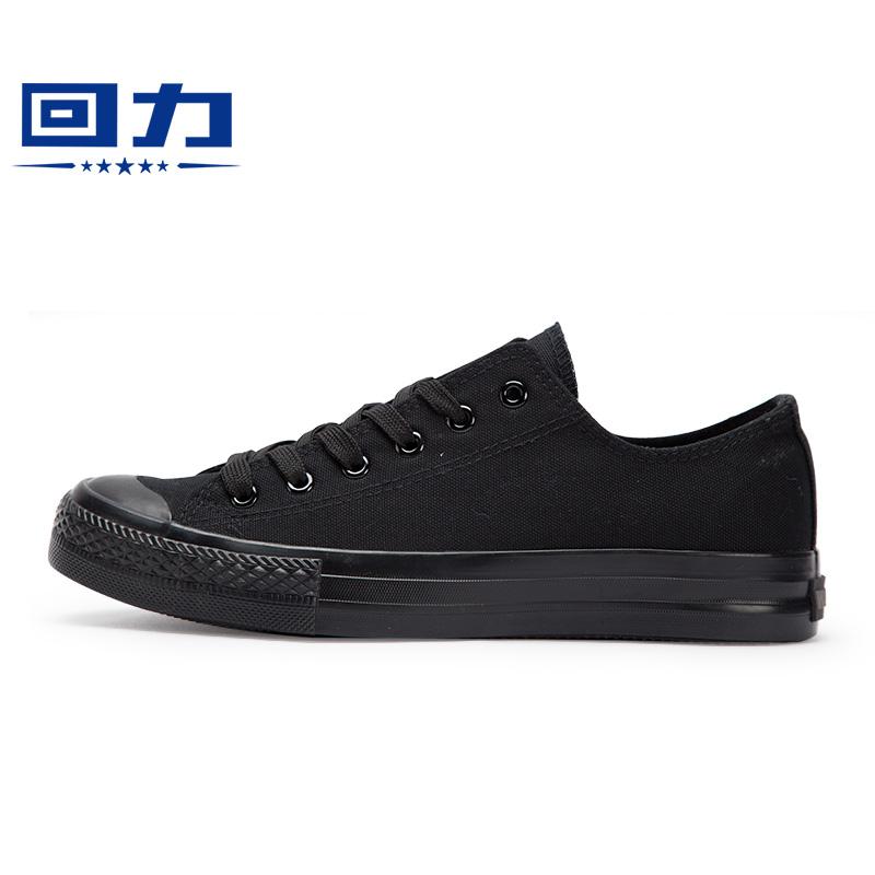 回力女鞋帆布鞋女2021新款运动鞋百搭球鞋学生板鞋韩版秋冬小黑鞋