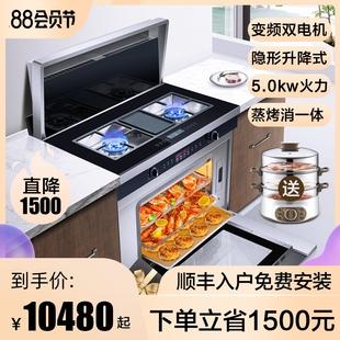 爱太太B7隐形升降蒸烤消集成灶侧吸双电机环保灶油烟机燃气灶一体品牌