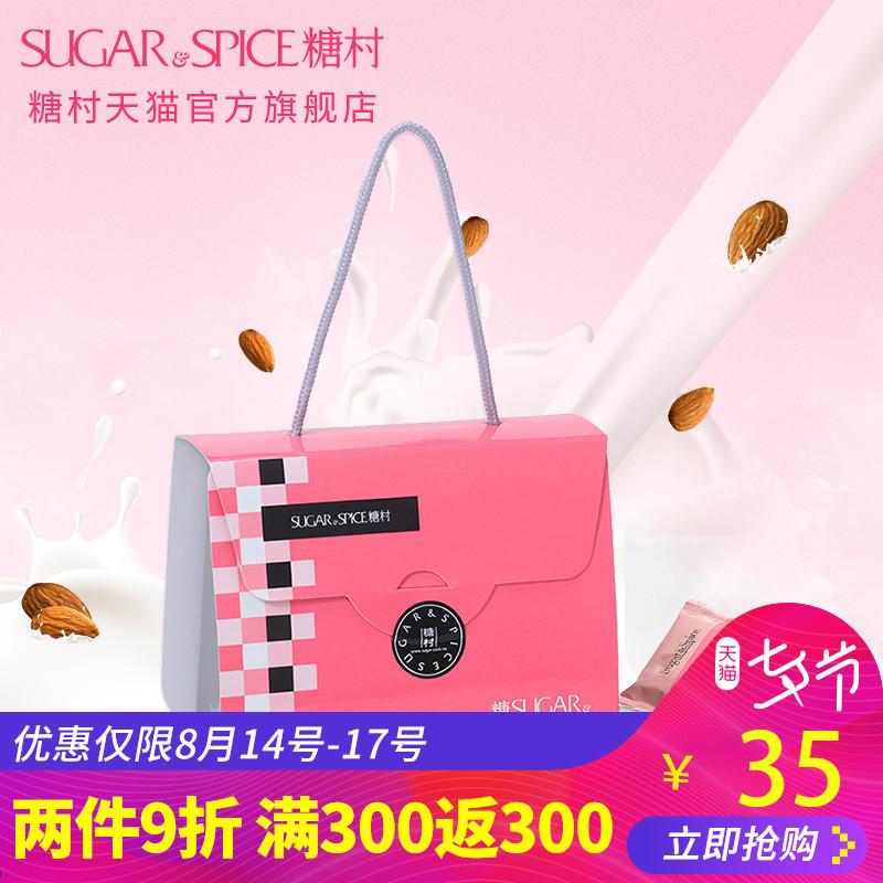 台湾特产伴手礼糖村法式牛轧糖进口糖果喜糖热卖进口零食小吃70g