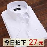 秋冬季长袖白衬衫男士加绒加厚保暖衬衣商务正装休闲职业工装寸衣