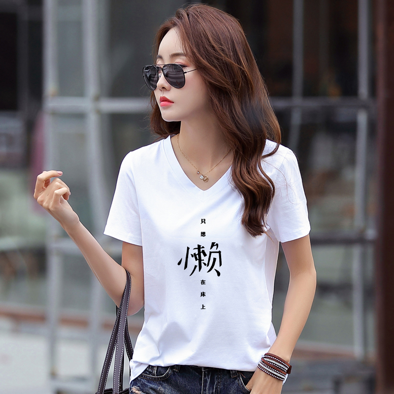 White T-shirt womens Short Sleeve Cotton summer dress V-neck loose and thin large size top students heart half sleeve cotton T-shirt