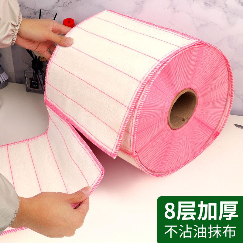洗碗布不沾油吸水百潔布去油巾竹纖維清潔廚房用品不掉毛抹布家用