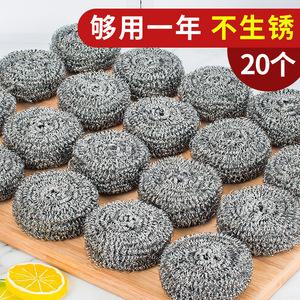 钢丝球清洁球家用不锈钢洗锅厨房清洁用品刷洗碗钢丝棉铁丝不掉丝