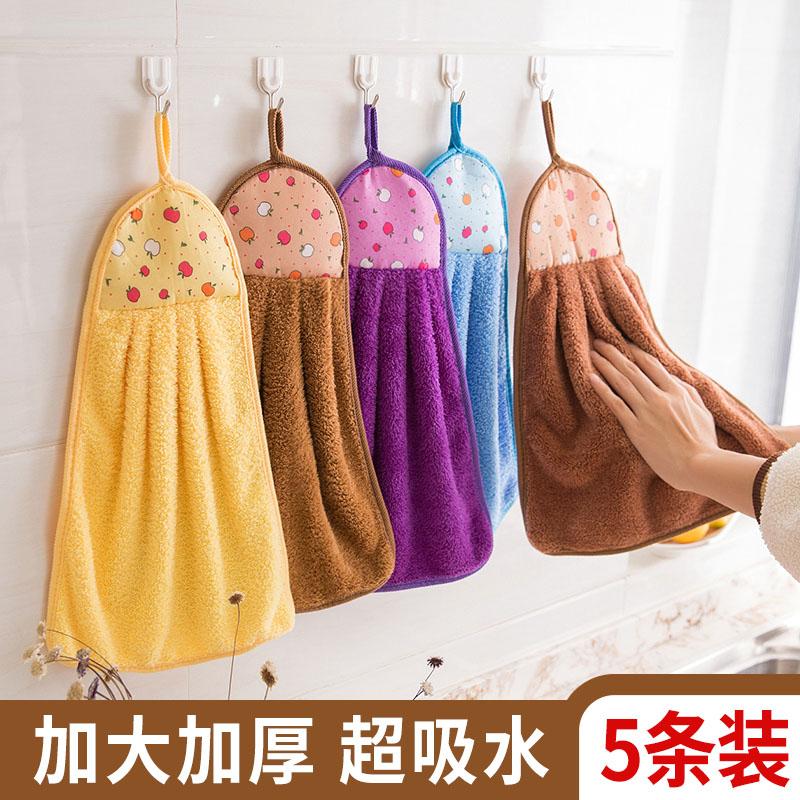 挂式可爱吸水韩国搽手抹手布擦手巾