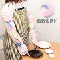 厨房炒菜防油溅神器手套防烫袖套家务防水防油女长款套袖工作护袖