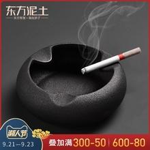 创意时尚潮流办公室客厅茶几现代简约个性家用陶瓷雪茄烟灰缸定制