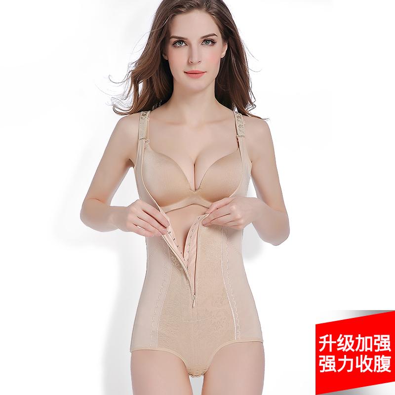 产後连体燃脂瘦身紧身美体女塑身衣