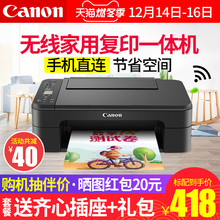 Canon ts3380 / ts3180 printer home Mini all in one mobile phone wireless connection WiFi color inkjet copy scanning student homework photo A4 office three in one family