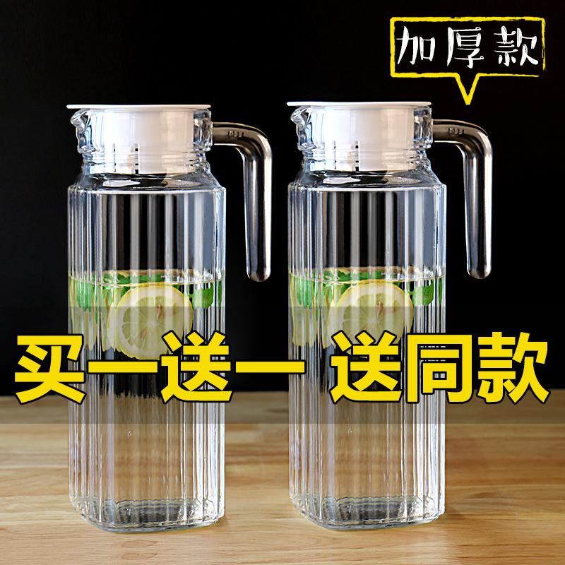 凉水壶玻璃大容量泡茶壶防爆耐热家用耐高温冷水壶凉白开水杯套装12-02新券