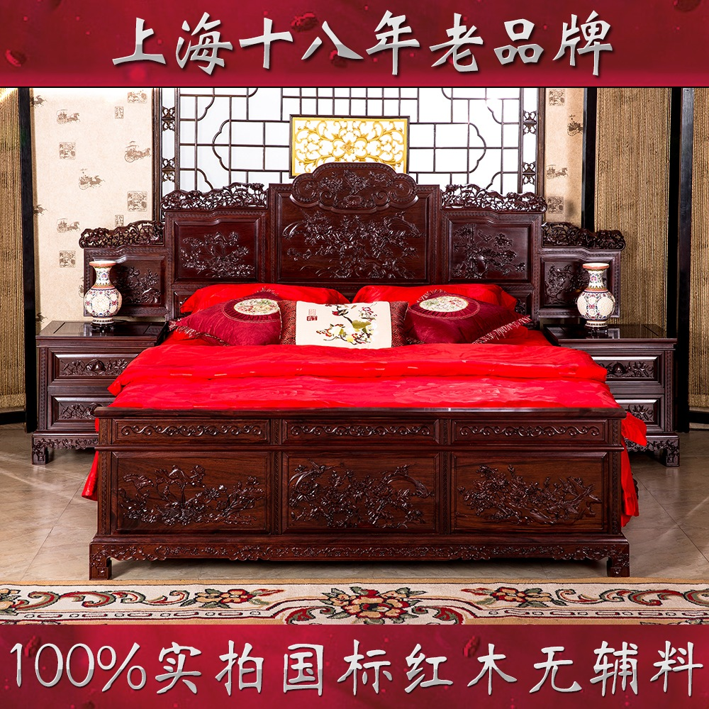 Mahogany double wedding bed furniture European style Barry sandalwood solid wood 1.8m 1.5m bedside table combination