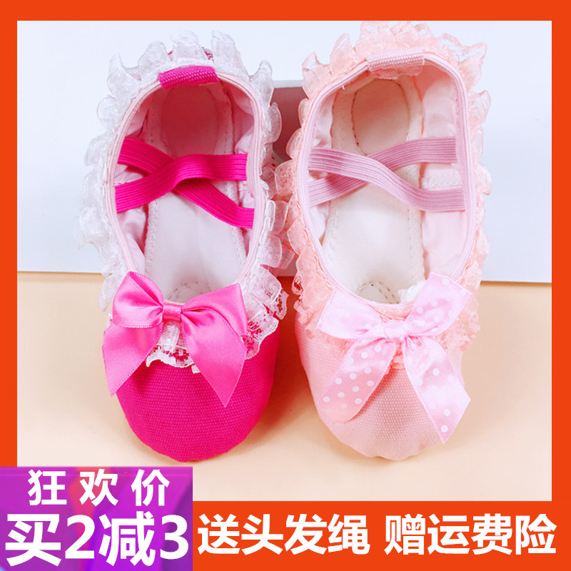 Childrens dance shoes girls lace ballet shoes test level soft soled training shoes womens dancing shoes cat claw shoes performance shoes