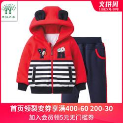 2020男宝宝加绒加厚卫衣套装一三四五岁儿童冬装男童婴儿秋冬童装