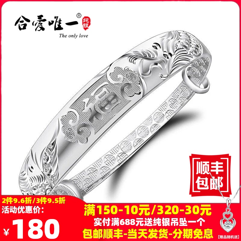银手镯女送妈妈礼物S9999足银龙凤福老凤简约祥云字老人手镯银饰