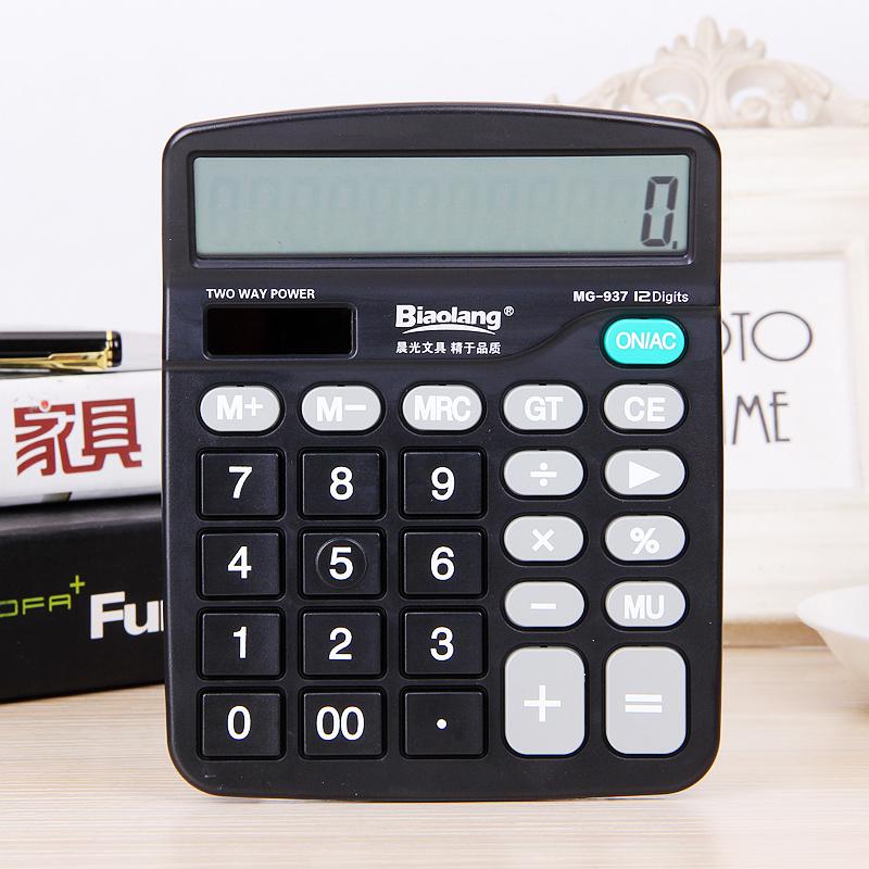 Калькуляторы Артикул 39620918072