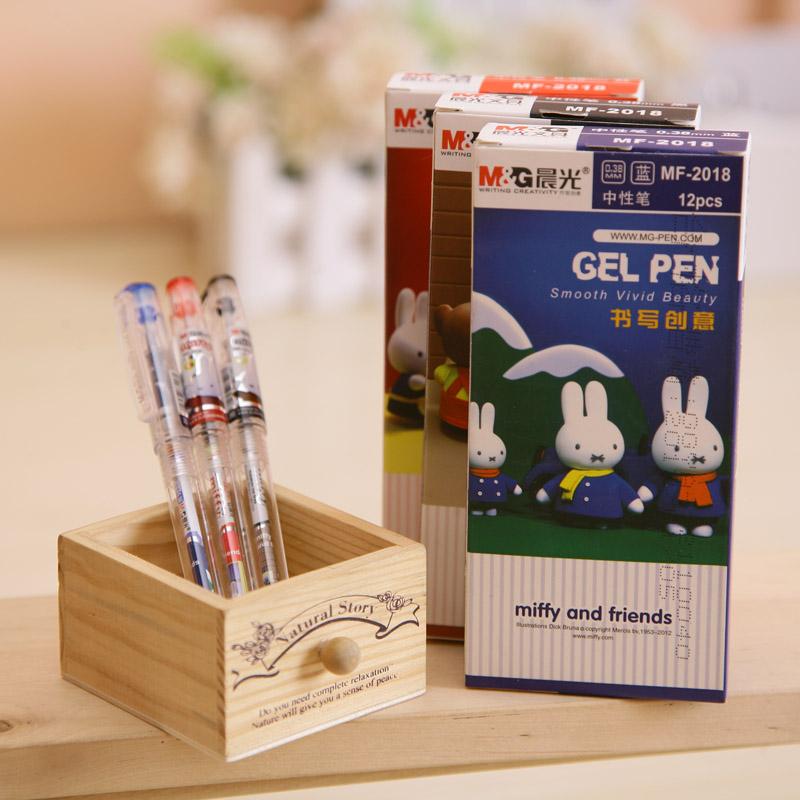 晨光水笔0.38MM 卡通米菲中性笔MF-2018 学生 好用水笔12支 卡通水正品保证