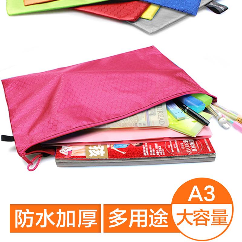 A3资料袋加大 文件袋8K图纸袋 帆布防水拉链袋 足球纹素描画册袋 分类文具收纳(用0.1元券)