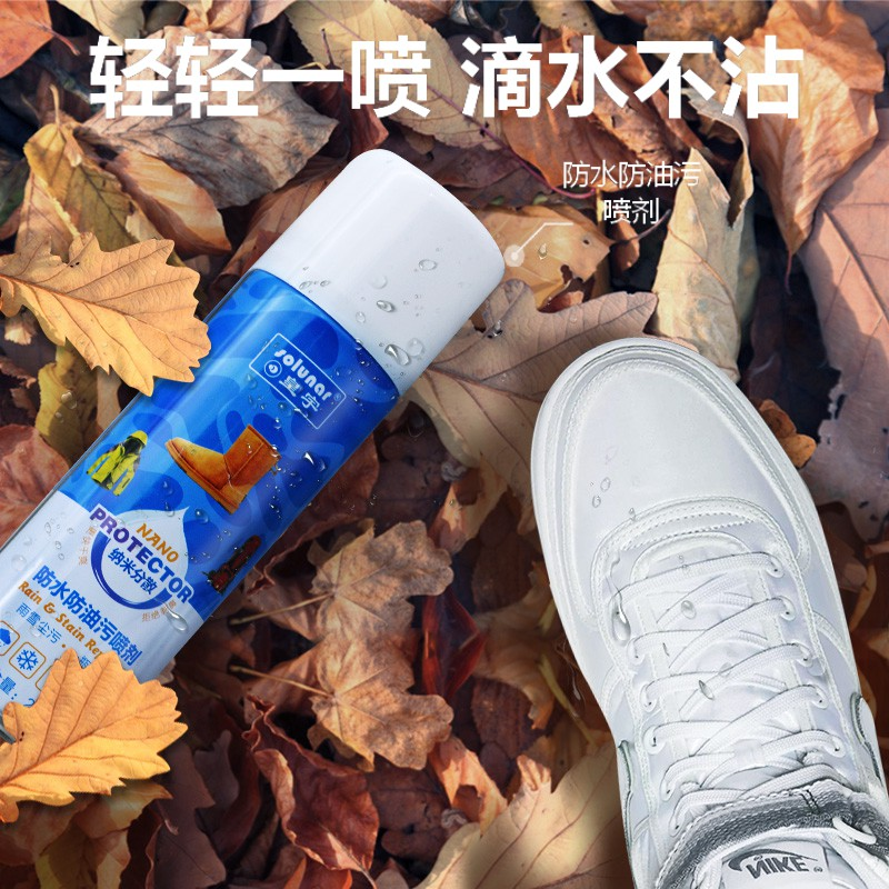 Royal waterproofing and oil repellency spray, snow boots, ground skin, anti fur leather shoes, sneakers, sports shoes