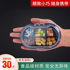 日本小药盒便携式分装药盒女一周旅行药品收纳盒随身迷你密封薬盒