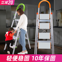 Founder Household Ladder Aluminum Alloy Thickened Folding Ladder Ladder Ladder Four or Five Step Indoor Pavilion Stairway Engineering Ladder