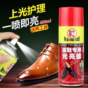 皮鞋 神器皮革保养油 油喷剂无色通用鞋 油擦鞋 上光护理剂液体真皮鞋