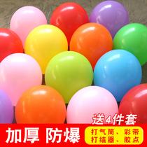 马卡龙色气球装饰生日派对网红告白气球结婚婚房用品批发布置儿童