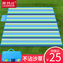 Outdoor mat thickened moisture-proof mat picnic mat beach mat picnic cloth portable lawn mat picnic waterproof