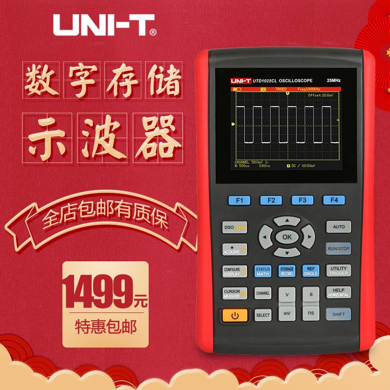 原装优利德手持式数字存储示波器数显示波表UTD1000L宽带示波器,可领取30元天猫优惠券